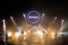bonobo live music aztec theater